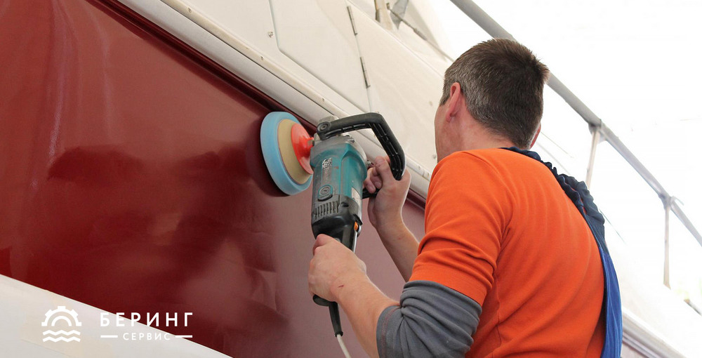 Yacht hull polishing | Bering-Service
